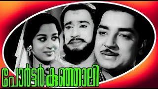 Porter Kunjali   Malayalam Old Full Movie   Premnazir & Sheela
