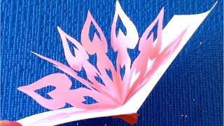 getlinkyoutube.com-DIY:- Валентинка своими руками как сделать Открытку на 14 февраля своими руками