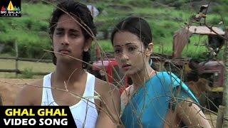 getlinkyoutube.com-Nuvvostanante Nenoddantana Songs | Ghal Ghal (Aakasam Thakela) Video Song | Siddhartha