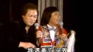 getlinkyoutube.com-豬哥亮歌廳秀_訪問 劉福助 (2/2) 牽亡歌