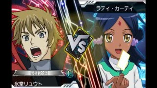 Cardfight Vanguard Stride to Victory: Free Fight - Koutei vs. Rati