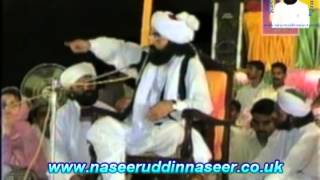 getlinkyoutube.com-Shaan-E-Ahlebait (Jang) Pir Syed Naseeruddin naseer R.A - Episode 65 Part 2 of 2