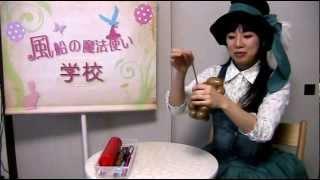 getlinkyoutube.com-バルーンアート・プードル Balloonart [Poodle]
