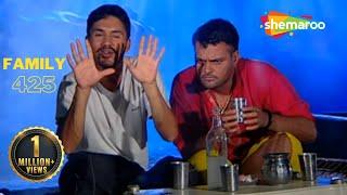 getlinkyoutube.com-Family 425