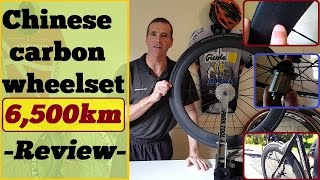 Chinese carbon wheelset-- 6,500km Review