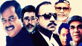 getlinkyoutube.com-নেই পর্দা কাঁপানো সেরা ভিলেনরা। মিশা সওদাগরই নির্মাতাদের একমাত্র ভরসা । Bangla movie villain crisis