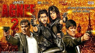getlinkyoutube.com-Agnee 2 Theatrical Trailer | Mahiya Mahi | Om | Ashish Vidyarthi | Agnee 2 Bengali Film 2015