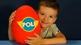 getlinkyoutube.com-Огромное Яйцо с игрушками Робокар Поли. Огромный Киндер Сюрприз. Giant Surprise Egg made of Play Doh