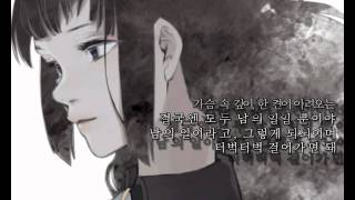 getlinkyoutube.com-Korean Vocaloid SV01 SeeU - 남의 일