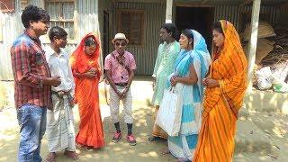 কু-বুদ্ধি | তারছেড়া ভাদাইমা | Ku Buddi | Tarchera Vadaima | Bangla Natok 2019