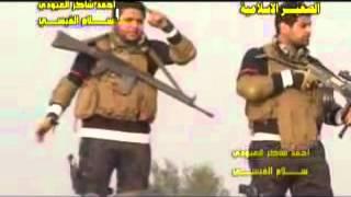 getlinkyoutube.com-احمد الزركاني كوكو اوباما كو صدري جيش الامام المهدي  صدري