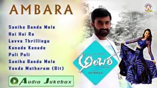 Ambara I Audio Jukebox  I Yogesh, Bhama I Akshaya Audio