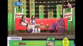 getlinkyoutube.com-Ami R maa With singer Bristy Jahan