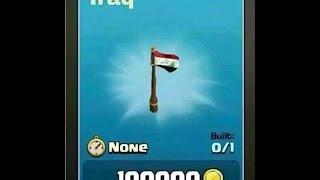 getlinkyoutube.com-اتريد العلم العراقي اواي علم ابقريتك كلاش اوف كلانس