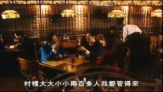 getlinkyoutube.com-[高清]粤語中字 張家輝 吳鎮宇 娛樂之王(超好笑電影)