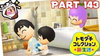 getlinkyoutube.com-トモダチコレクション新生活  Part143【3DS】【任天堂 nintendo】