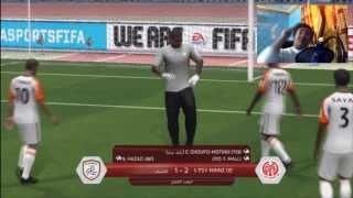 الخمسة الكبار :النهائي الكبير   #FIFA14