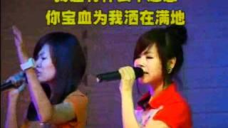 getlinkyoutube.com-放下自己 - Kingdom Works ft Yen饶燕婷