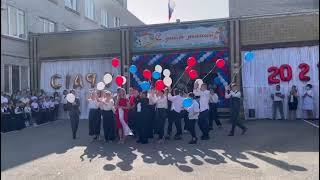 Российское движение школьников. МБОУ СОШ № 29