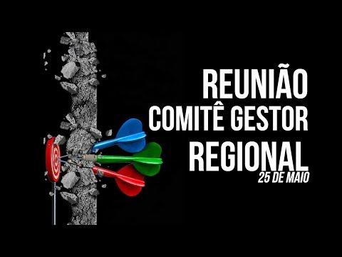 Informações sobre a Reunião Comitê Gestor Regional - 25 de maio de 2018