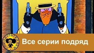 getlinkyoutube.com-Бременские музыканты - Все серии подряд HD