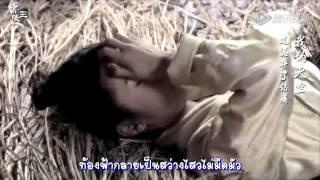 getlinkyoutube.com-หลานหลิงหวัง - เพลงใจฉันพลันหวั่นไหว โดย เฉินเสี่ยวตง