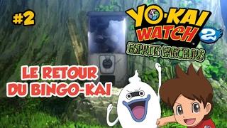 getlinkyoutube.com-YO-KAI WATCH 2 ESPRITS FARCEURS #2 FR  - LE RETOUR DU BINGO-KAI !