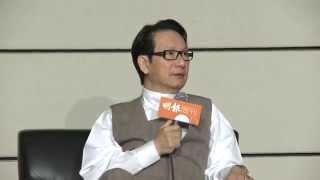 getlinkyoutube.com-書展2013:香港時裝.形象.自傳 - 劉培基