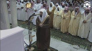 getlinkyoutube.com-9th Ramadan 2014-1435 Makkah Taraweeh Sheikh Baleela