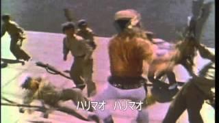 getlinkyoutube.com-快傑ハリマオ オリジナル バージョン