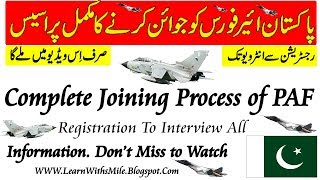 How to Join PAF As Airmen Complete Joining Process Registration to Interview - Learning With sMile width=