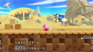 getlinkyoutube.com-[Kirby's Dream Collection] Credits