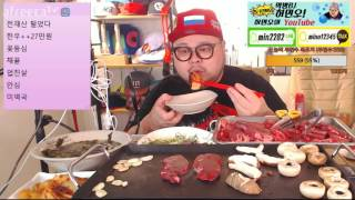 getlinkyoutube.com-BJ 허미노 한우++먹방~미노 먹방 BJ mino Eating Show Muk-ban