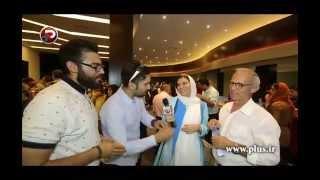 getlinkyoutube.com-گفتگو با سحر دولتشاهی در شبی که پدرش هم جلوی دوربین از روزهای سخت و آسان زندگی دختر هنرمندش گفت