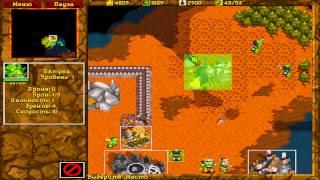 getlinkyoutube.com-Warcraft 2 Под покровом ночи, Орки, миссия 7