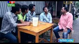 getlinkyoutube.com-Bangla Natok Sei Rokom Pankhor HD