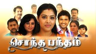 Sontha Pantham - serial