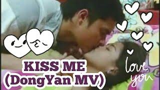 Dingdong and Marian : Kiss Me