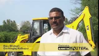 Mahindra EarthMaster VX | Backhoe Loader | Testimonial of Raju Bhakari