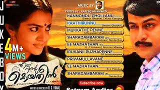 getlinkyoutube.com-Ennu Ninte Moideen | Official Audio Jukebox | Prithviraj Sukumaran | Parvathi
