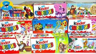 getlinkyoutube.com-Unboxing Kinder Surprise Киндер Сюрпризы My little pony,Disney Princess,Фиксики,Маша и Медведь