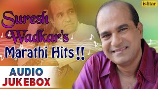 getlinkyoutube.com-Suresh Wadkar's Marathi Hits : Evergreen Marathi Songs || Audio Jukebox
