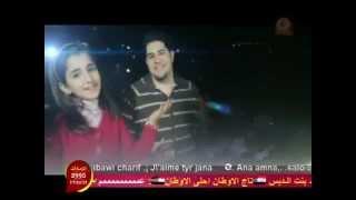 getlinkyoutube.com-علي عيني - محمد و ديمة بشار