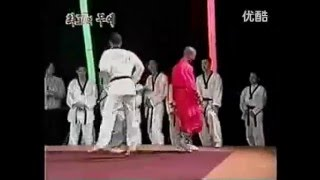 Shaolin Monk vs Taekwondo Master (HQ) ORIGINAL QUALITY