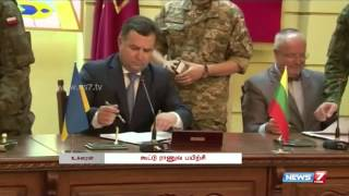 Ukraine, Poland, Lithuania Sign joint military training | World
