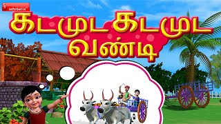 getlinkyoutube.com-Kada Muda Kada Muda Vandi - Tamil Rhymes Kannmani Vol.1