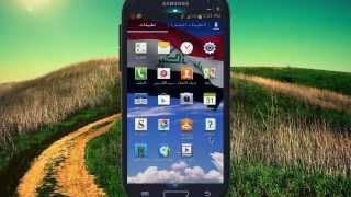 حل مشكلة التطبيق غير متاح في بلدك في هواتف الاندوريد
