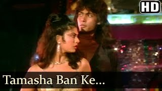getlinkyoutube.com-Tamasha Ban Ke - Kimi Katkar - Tarzan - Old Hindi Songs - Bappi Lahiri