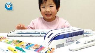 getlinkyoutube.com-リニア・鉄道館のおみやげ【がっちゃん4歳】