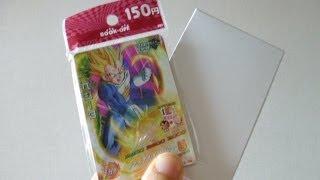 getlinkyoutube.com-【200円ガチャとブックオフのオリパ開封】ドラゴンボールヒーローズ(DBH)